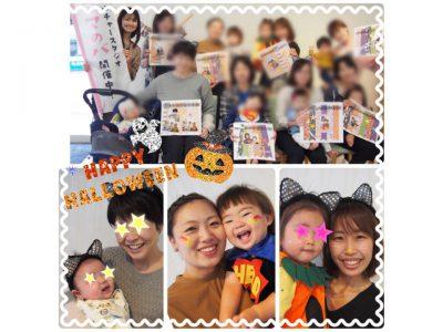 10月おおすすめ講座|ママのためのカルチャースタジオ ママのバ熊谷
