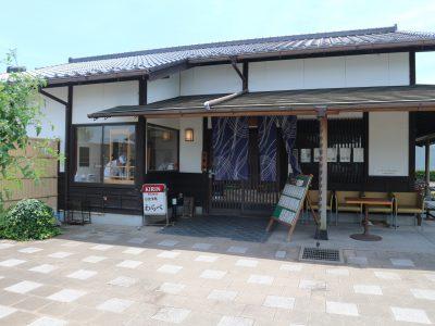 【加須】アットホームな道の駅|うどんが美味しい!童謡のふる里おおとね