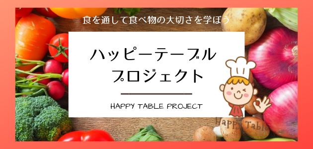 Happy Table Project