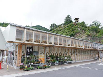 【秩父】道の駅和紙の里ひがしちちぶ|1300年という和紙技術を身近に感じる事ができる道の駅
