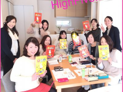 熊谷交流会ありがとうございました!